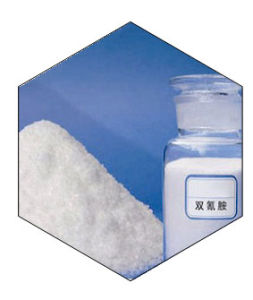 White Powder Industry Grade Dicyandiamide/Cyanoguanidine/DCDA pictures & photos