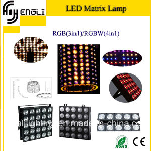 30W 3in1/10W 4ini LED Matrix Lighting (HL-022)