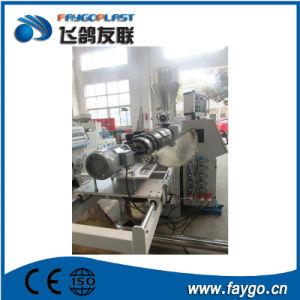 PVC Granules Pellets Making Machine pictures & photos
