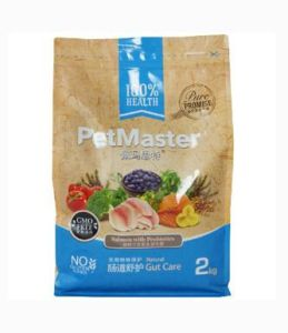 New Custom Printed Plastic Ziplock Flat Bottom Pet Food Bag pictures & photos