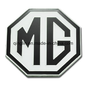 Promotion Custom Vehicle Mark Souvenir Coin (QL-SMB-0011) pictures & photos