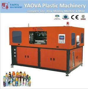 Pet Plastic Jar Bottle Making Machine Price pictures & photos