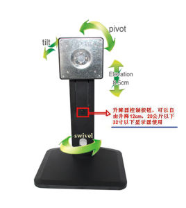 Tilt Swivel Pivot Elevation Monitor Display Stand LED LCD Stand