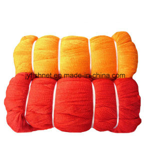 80d/2ply X 15mmsq X 70md X 200m Nylon Multifilament Fishing Net