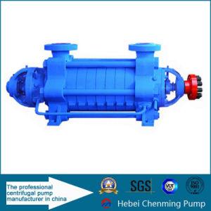 Hot Sale Cast Iron Boiler Feed Water Circulation Pump