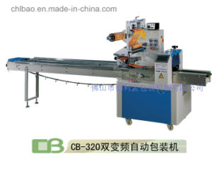 CB-320 Automatic Packing Machine for Disposable Soap
