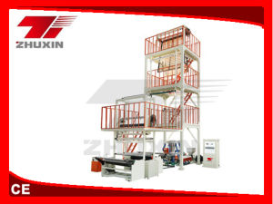 Double-Layer Co-Extrusion with Double Winder (2SJ-G) pictures & photos