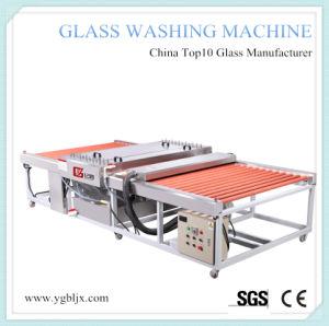 Solar Glass Washing Machine/Wash Solar Glass (YGX-1600)