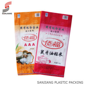 BOPP Lamination Bag