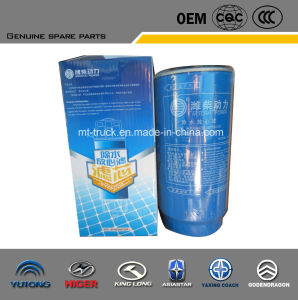 Fuel Filter Diesel Weichai Engine, Yuchai Engine, Cummins Engine