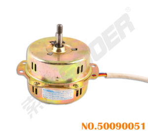 Suoer Factory Price 45W Box Fan Motor 18 Inch Small Motor for Box Fan (50090051-Motor-Box Fan-18 Inch(45W White Set 5 Wire)) pictures & photos