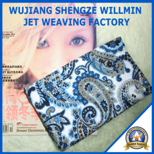 Sports Microfiber Towel China Wholesale pictures & photos