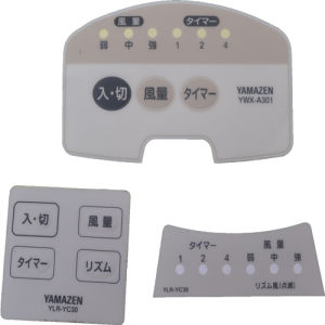 Hight Quality Buttons Membrane Keypad pictures & photos