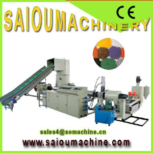 Saiou Machinery PE PP Film Pelletizing Machine pictures & photos