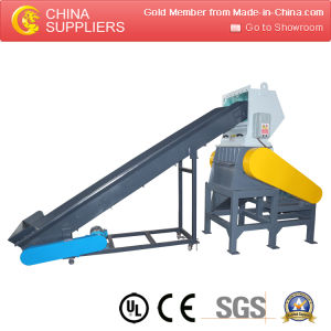 200kg PP PE Crusher Washing Pelletizing/Pelletizier/Granulator Line pictures & photos