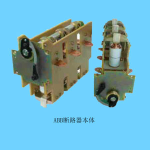 Outdoor Circuit Breaker for ABB Cabinet with Ce