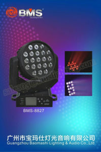 21 LED Matrix High Power Beam Moving Head Light pictures & photos