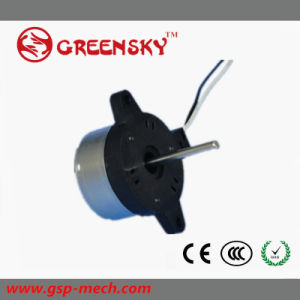 GS DC Brushless Outer Rotor Geared Motor for Electrical Bicycle pictures & photos