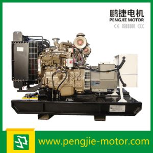 Cummins Engine /Water Cooling AC Three Phase Silent Diesel Generator/Ce