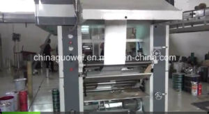 High Speed Dry Method Roll Laminator Machine (GF-E) pictures & photos
