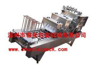 Automatic Filling and Sealing Machine for Fruit Juice Cup pictures & photos