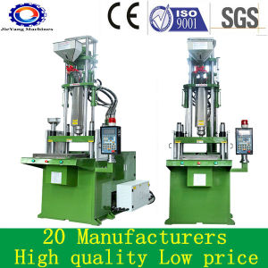 Vertical Plastic Machinery Injection Mould Machine for PVC pictures & photos