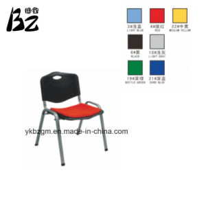 Cheap School Furniture Steel Chair (BZ-0242) pictures & photos