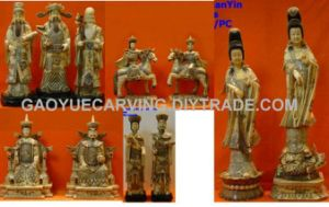 Bone Chinese King And Queen Bone QuanYin(GY0150)