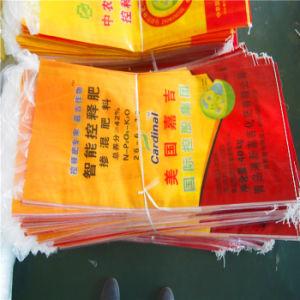 Laminated Plastic PP Woven Fertilizer Bag pictures & photos