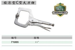 Economy C-Type Locking Plier pictures & photos