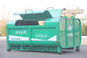 China Famous Brand Trash pictures & photos
