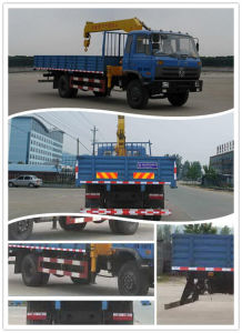 Truck with Crane 5 Ton pictures & photos