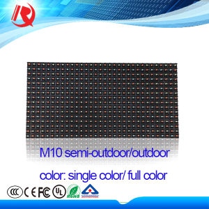 M10 Full Color LED Display Module 32*16 Pixel LED Sign pictures & photos