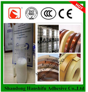 Well-Known for Fine Quality Edge Banding Glue pictures & photos