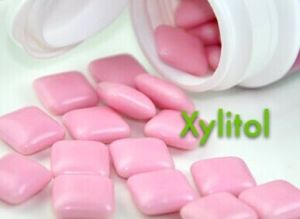 (Xylitol) __CAS: 87-99-0 Natural Sweeteners Xylitol pictures & photos