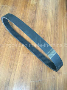 Hm Top Cogged Variable Speed V Belt with Aramid Cord for John Deer Harvester Machine