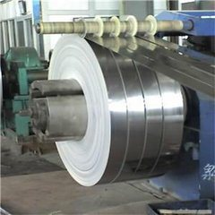 201 Stainless Steel Slitting Coil pictures & photos