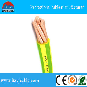 China Manufacturer 1.5mm PVC Insulated Electrical Cable Price 2.5mm Electrical Cable Copper Wire Ningbo/Shanghai Port pictures & photos