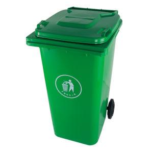 240L Plastic Waste Dustbin pictures & photos