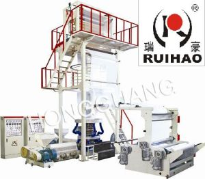 Plastic Film Making Machine (SD-H55) pictures & photos