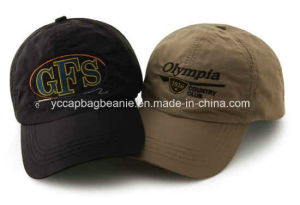 100%Cotton Stoned Washed Baseball Cap pictures & photos