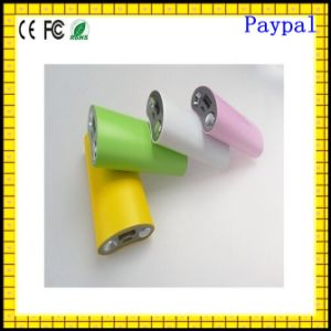 Customized Easy Carry Promotion Power Bank Supplier (GC-PB325) pictures & photos