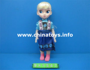 "New Gift Cheap 16""Hollow Doll Girl Toy with Music (987547) pictures & photos"