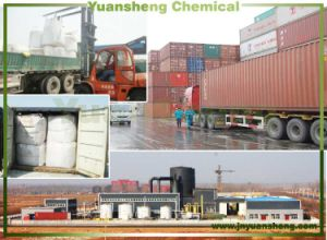 Calcium Lingin Powder Construction Chemicals pictures & photos