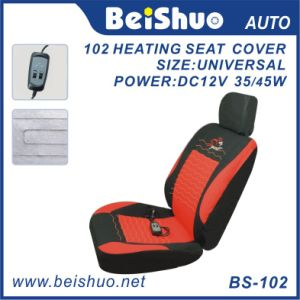 Four Seasons High Quality Leather Car Seat Cushion pictures & photos