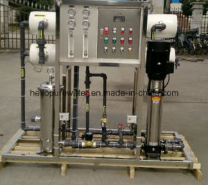 12000gpd RO Water System with 2 PCS 8040 Membranes pictures & photos