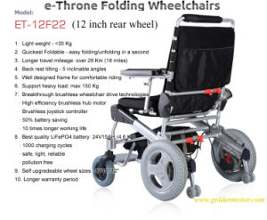 "8′′ 10"" 12′′ 2- Second Foldable Electric Folding Wheelchair pictures & photos"