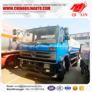 Curb Weight 6 Tons Water Tank Truck with Commins 180HP Engine pictures & photos