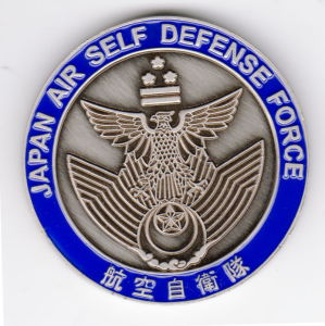 Customized Simple Small Challenge Coins pictures & photos