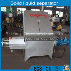 Manufacturers Custom-Made Diagonal Screen Type Solid Liquid Separator, Special Processing Pig/Cattle/Sheep Droppings pictures & photos